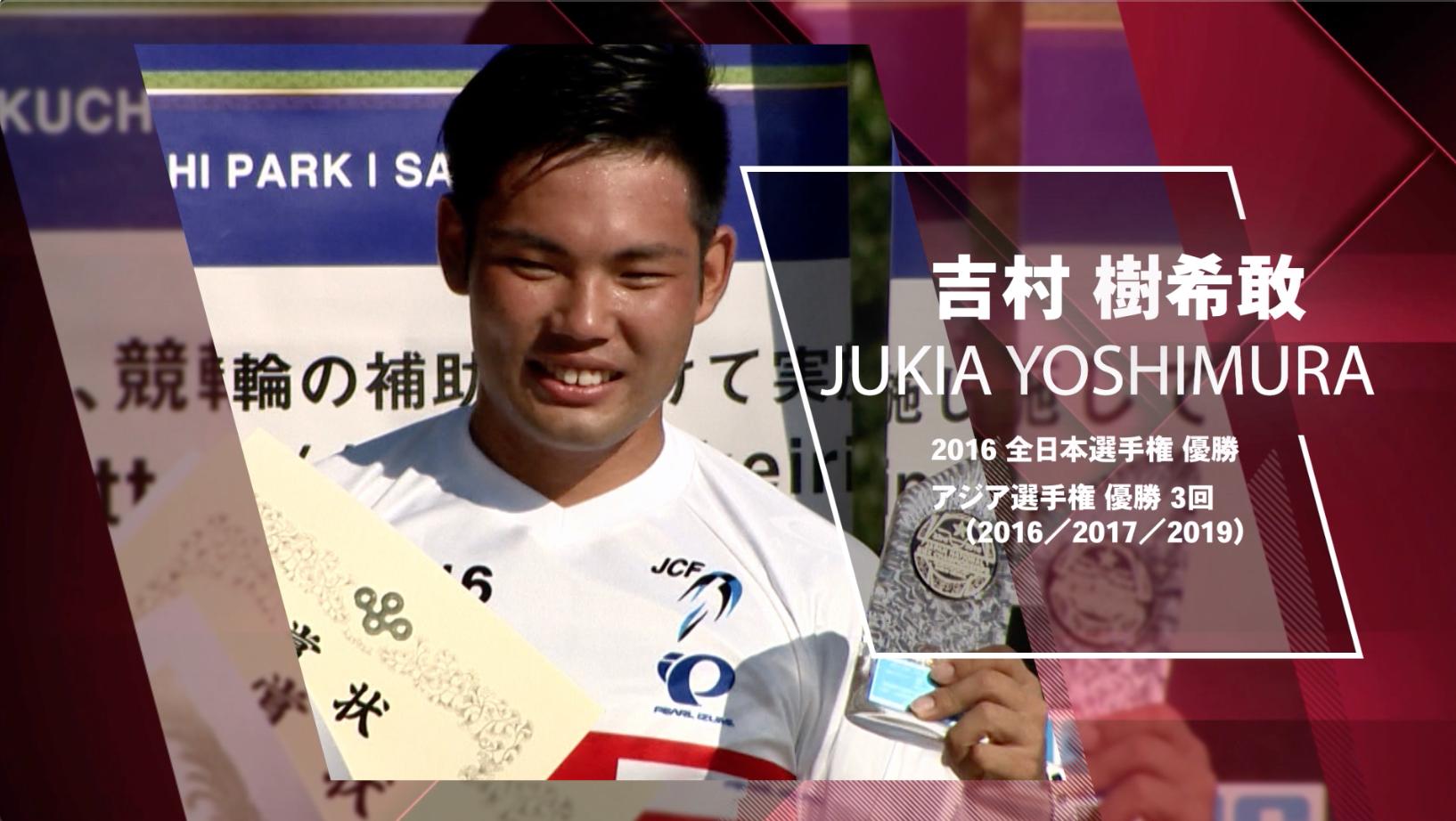吉村樹希敢インタビュー「僕のオリンピック!地元大阪での負けられない戦い」