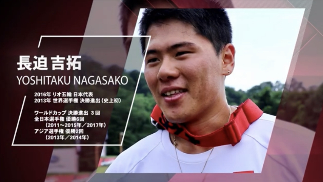 長迫吉拓インタビュー「4年前の雪辱戦!オリンピアンとして挑む全日本選手権」
