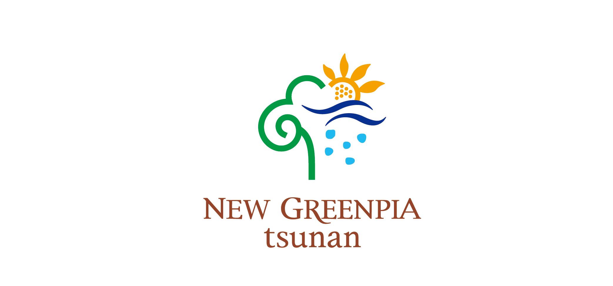 New Greenpia